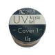 Nails Company COVER 1 akrylożel polygel 15g acrylic gel NOWOŚĆ